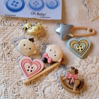 Bouton Bébé jouets visages Dress it up,