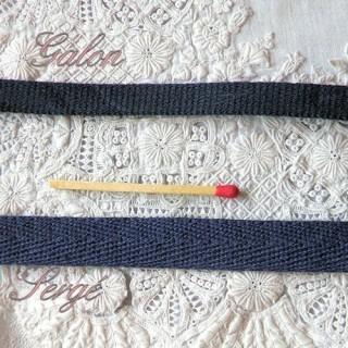 Ruban sergé coton 13 mm.