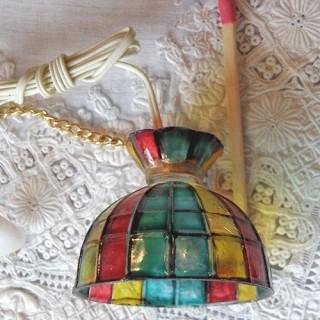Suspension lampe Tiffany miniature maison poupée, laiton et verre