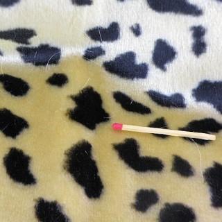 Fourrure léopard peluche coupon