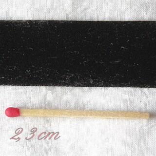 Rubans velours noir 23 mm,
