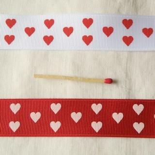 Galón corazón, Otomán impreso corazones 2,3 cm