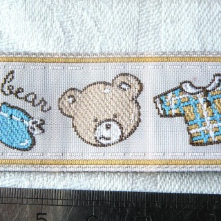Baby bear Weaved ribbon 25 mms