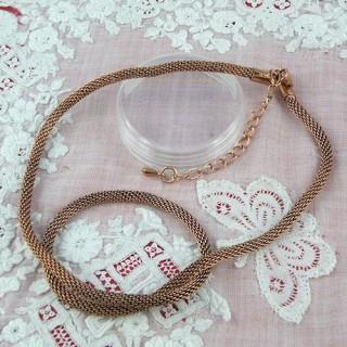 Cadena de malla serpiente gancho fabricación joyería