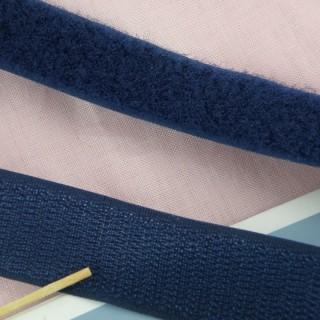Bande velcro à coudre 25 mm par 50 cm