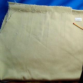 Coupon coton épais en sergé 27 x 50cm