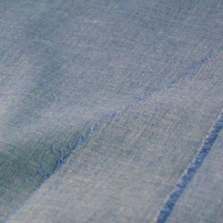 Coupon synthétique fin bleu  80x40 cm
