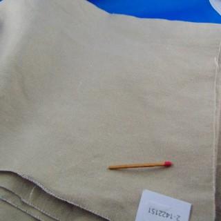 Coupon en lin 200 cm x 75 cm
