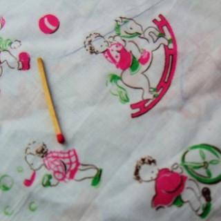 Cupón de algodón impreso del niño pequeño