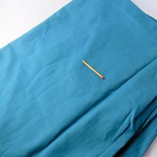 Cupón de algodón de ancho fino 70 cm x 210 cm