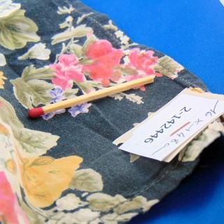 Bande de coton fin imprimé de fleurs 16 cm
