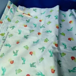 Coupon coton blanc imprimé fantaisie cactus 150 x 75 cm